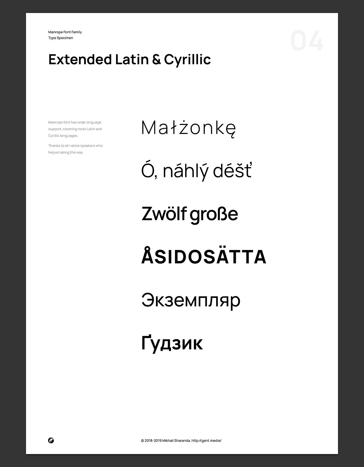 Manrope: Modern & geometric sans-serif typeface 5